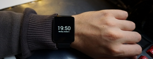 Test ure: LG G Watch