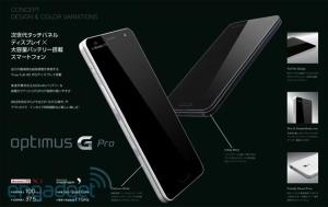 LG Optimus G Pro odkrit