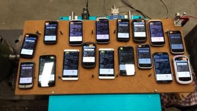 Aplikacija za pametne telefone pomaga seizmologom svariti pred potresi