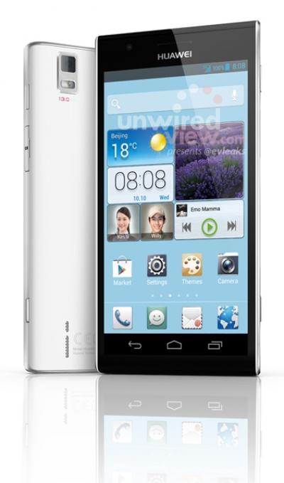 Prihaja visoko-zmogljiv Huawei P2