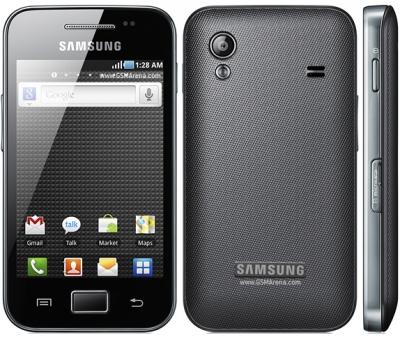 Nadgradnja firmwara na Samsung Galaxy Ace GT-S5830