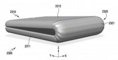 Govorice o Samsungovem prepogljivem telefonu